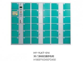 电子储物/存包柜ZG-CBG-020