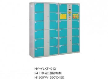 电子储物/存包柜ZG-CBG-019