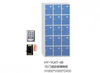电子储物/存包柜ZG-CBG-017