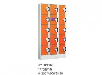 电子储物/存包柜ZG-CBG-016