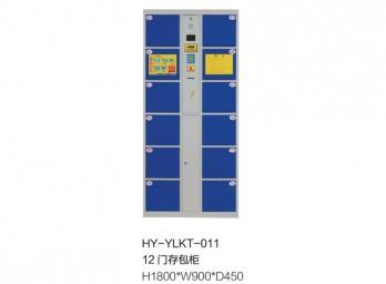 电子储物/存包柜ZG-CBG-015