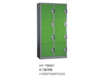 电子储物/存包柜ZG-CBG-013