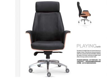 现代老板椅系列