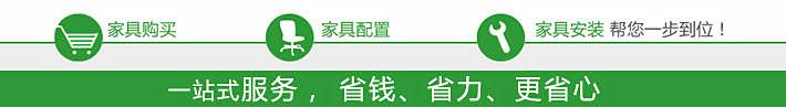 14225228252154767[1]_副本_副本