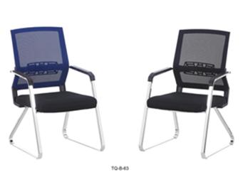 会议椅ZGHYY-010