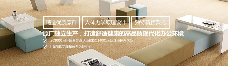 震名家具原厂独立生产,打造舒适健康的高品质现代化办公环境